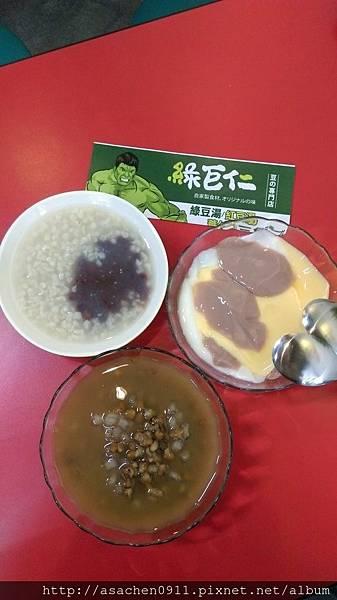 綠巨仁_170919_0014.jpg