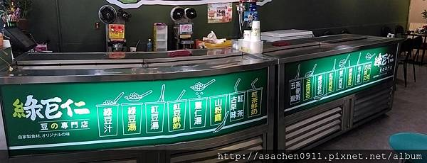 綠巨仁_170919_0026.jpg