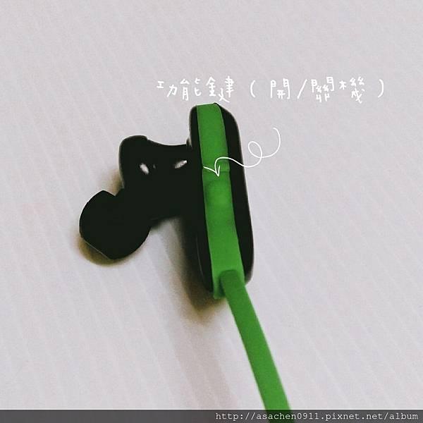 LEVN藍牙耳機_171117_0011.jpg
