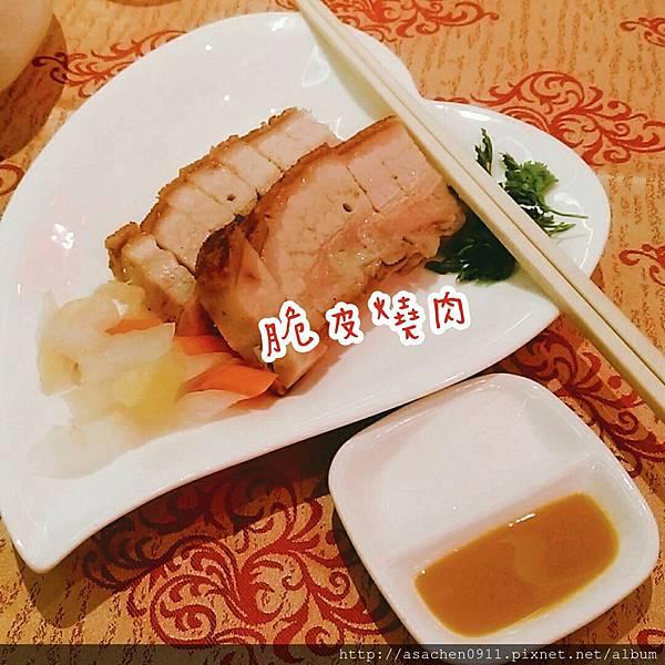 東悅坊_171124_0006.jpg