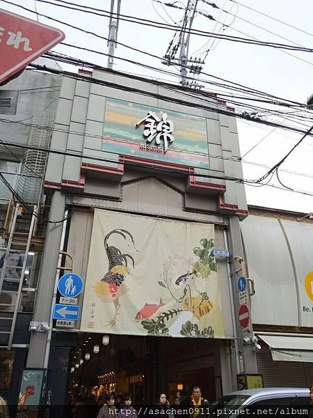 20180305第四天大阪→京都_180531_0020.jpg