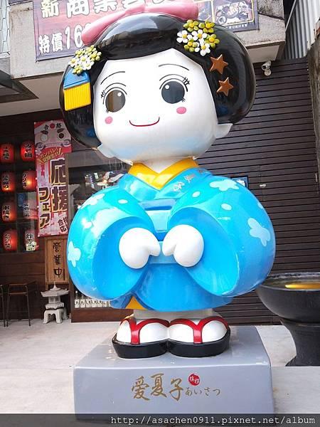 愛夏子-樹林店_180724_0016.jpg