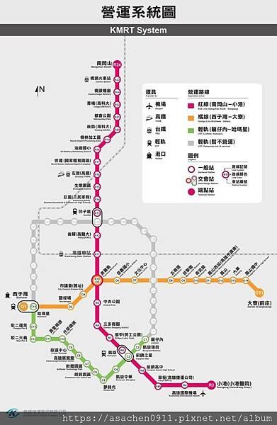 捷運圖.jpg