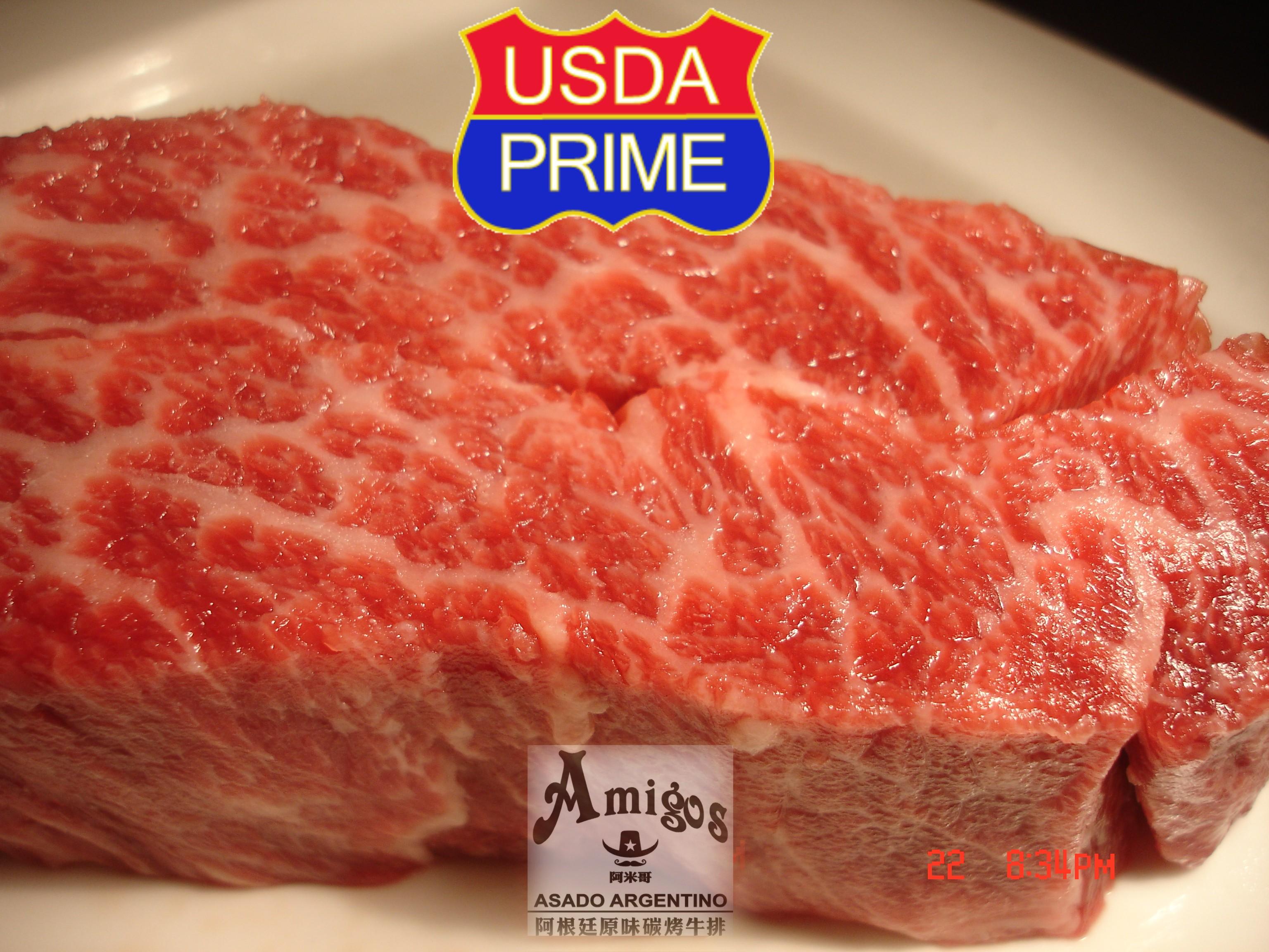 高雄牛排 阿米哥阿根廷烤肉 Prime牛小排