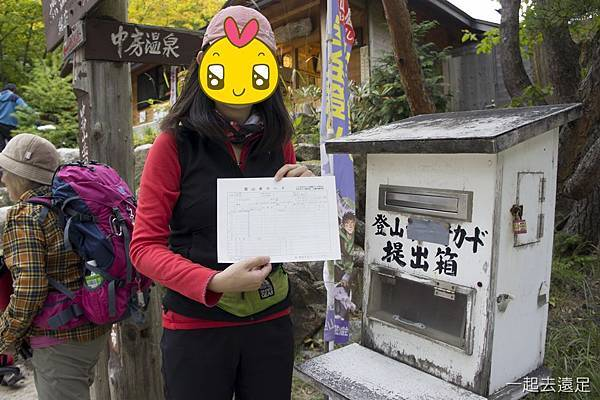 Tsubakuro000.jpg