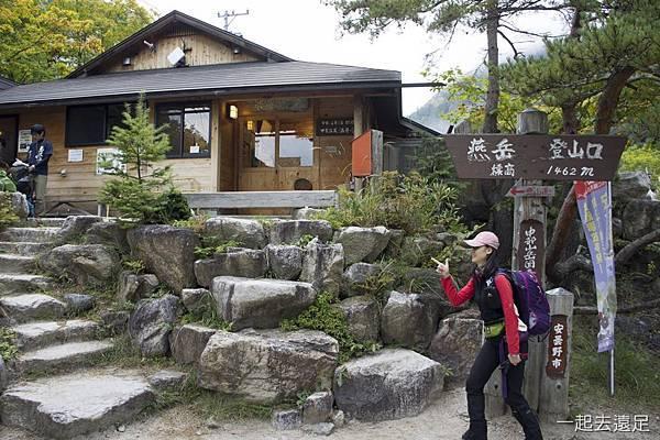 Tsubakuro001.jpg