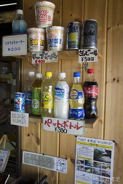 Tsubakuro018.jpg