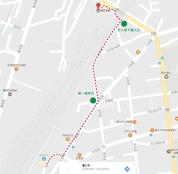 扇形車庫---Google-地圖.png