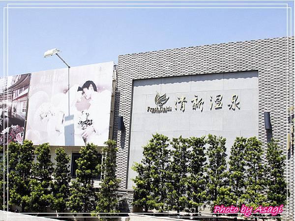 P20清新溫泉飯店獲頒溫泉標章/夏泡湯新時尚熱鬧啟動/亞莎崎的狐狸腳印在中台灣