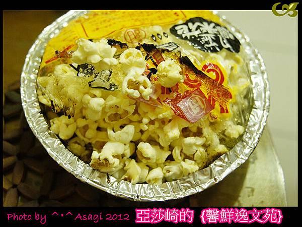 蘇拉颱風夜的爆米花