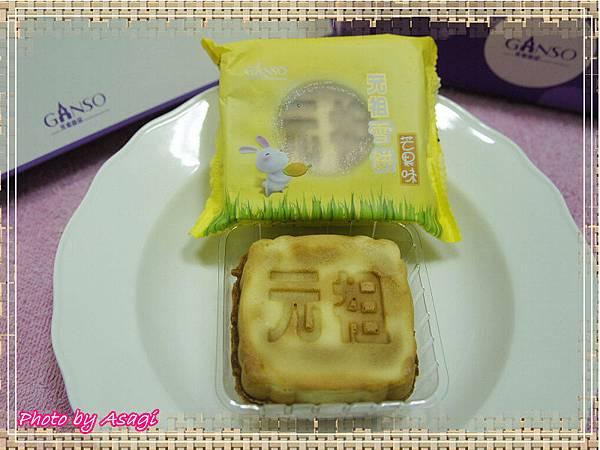 P12中秋節的重頭戲,元祖雪餅