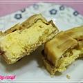 P14中秋節的重頭戲,元祖雪餅