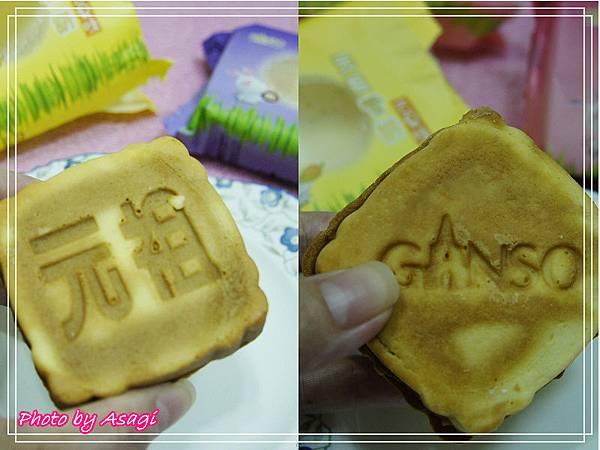 P17中秋節的重頭戲,元祖雪餅
