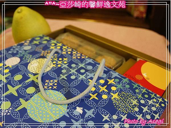 P05長崎星月亮晶晶 中秋禮品金格月餅