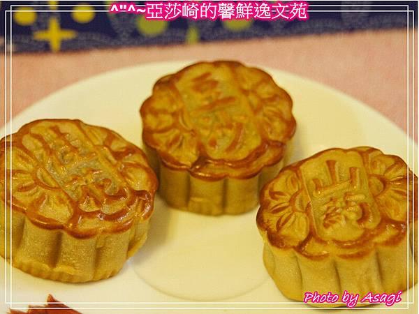 P11長崎星月亮晶晶|中秋禮品金格月餅