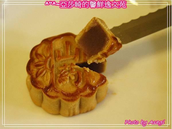 P12長崎星月亮晶晶|中秋禮品金格月餅