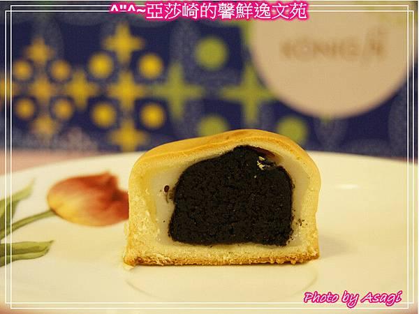 P29長崎星月亮晶晶|中秋禮品金格月餅