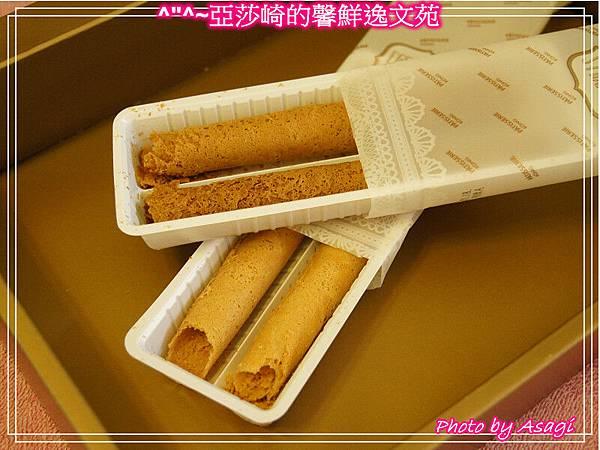 P32長崎星月亮晶晶|中秋禮品金格月餅