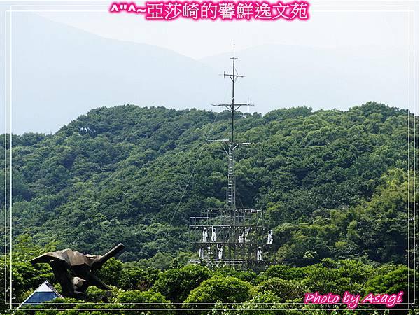 台灣好行|皇冠北海岸線|亞莎崎看見精緻旅遊P15