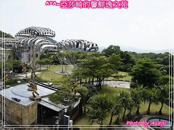 台灣好行 皇冠北海岸線 亞莎崎看見精緻旅遊P16