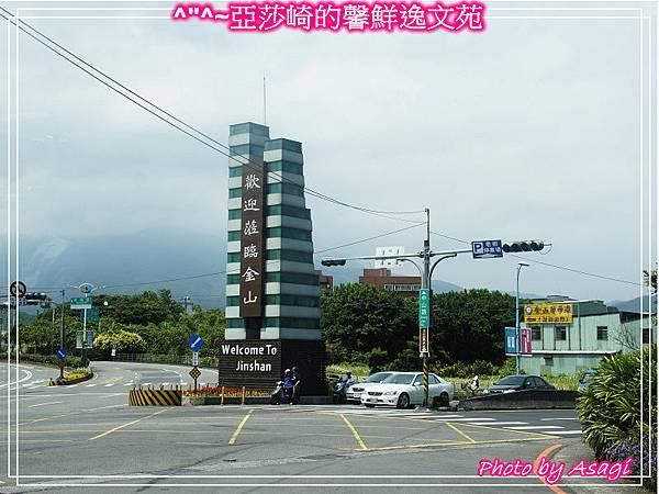 台灣好行|皇冠北海岸線|亞莎崎看見精緻旅遊P19