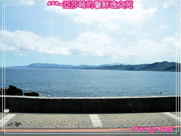 台灣好行|皇冠北海岸線|亞莎崎看見精緻旅遊P22