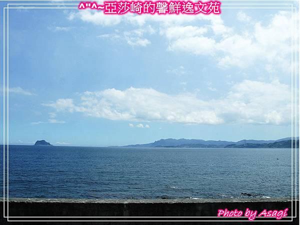 台灣好行 皇冠北海岸線 亞莎崎看見精緻旅遊P23