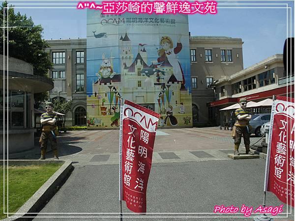 台灣好行|皇冠北海岸線|亞莎崎看見精緻旅遊P26