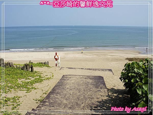 台灣好行|皇冠北海岸線|亞莎崎看見精緻旅遊P04