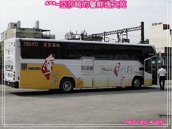 台灣好行|桃園慈湖線|亞莎崎的復古文化之旅P03