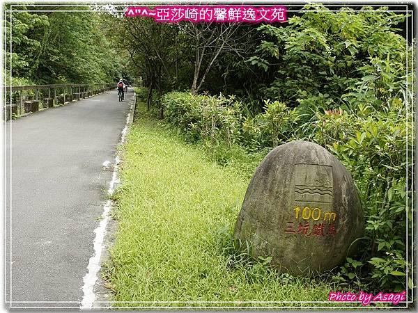 台灣好行|桃園慈湖線|亞莎崎的復古文化之旅P08