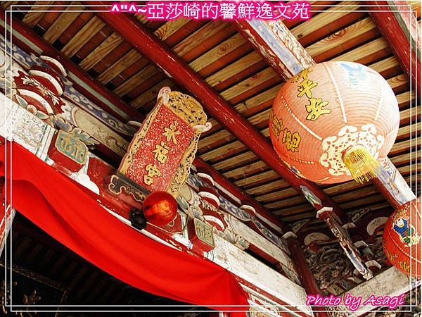 台灣好行|桃園慈湖線|亞莎崎的復古文化之旅P11