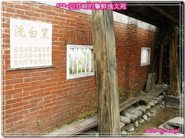 P台灣好行|桃園慈湖線|亞莎崎的復古文化之旅013