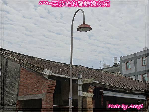 台灣好行|桃園慈湖線|亞莎崎的復古文化之旅P12