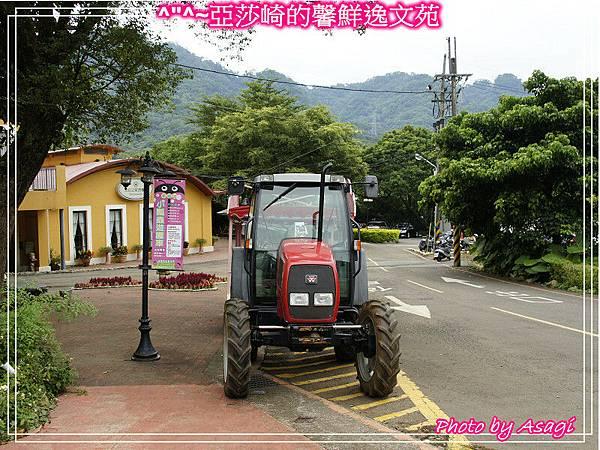 台灣好行|桃園慈湖線|亞莎崎的復古文化之旅P20