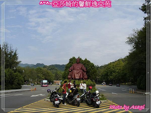 台灣好行|桃園慈湖線|亞莎崎的復古文化之旅P33