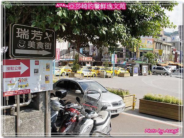 台灣好行|黃金福隆線|亞莎崎東北角驚嘆山水P02