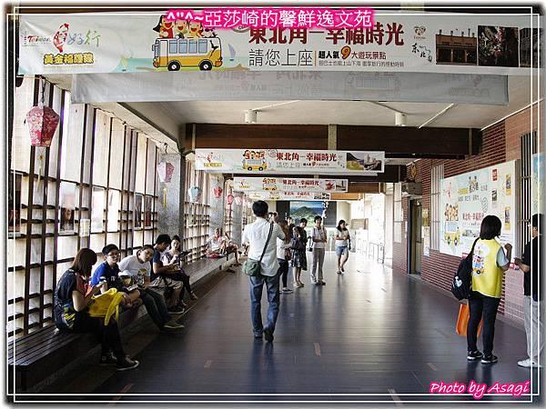 台灣好行|黃金福隆線|亞莎崎東北角驚嘆山水P03