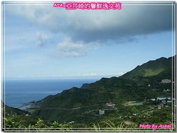 台灣好行|黃金福隆線|亞莎崎東北角驚嘆山水P11