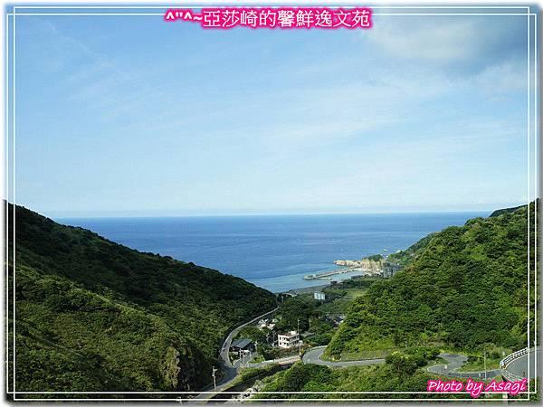 台灣好行|黃金福隆線|亞莎崎東北角驚嘆山水P13