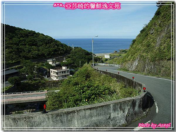 台灣好行|黃金福隆線|亞莎崎東北角驚嘆山水P14