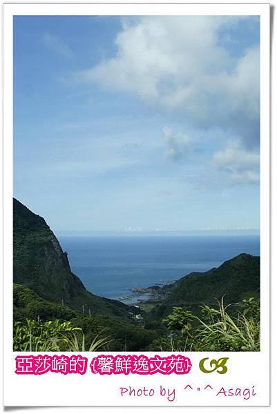 台灣好行|黃金福隆線|亞莎崎東北角驚嘆山水P14-1
