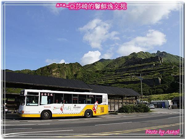 台灣好行|黃金福隆線|亞莎崎東北角驚嘆山水P16