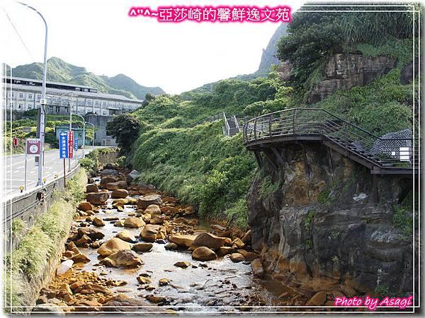 台灣好行|黃金福隆線|亞莎崎東北角驚嘆山水P18
