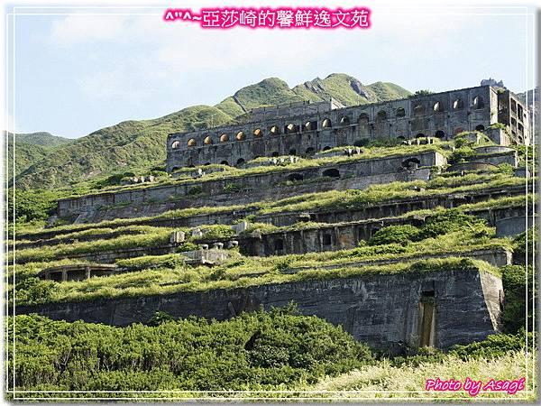 台灣好行|黃金福隆線|亞莎崎東北角驚嘆山水P21