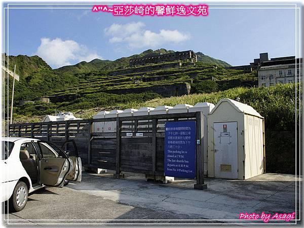 台灣好行|黃金福隆線|亞莎崎東北角驚嘆山水P22