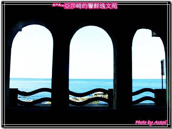 台灣好行|黃金福隆線|亞莎崎東北角驚嘆山水P25-1