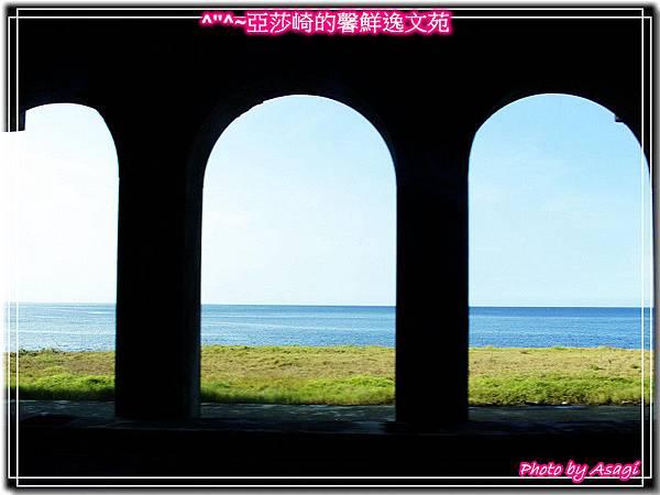 台灣好行|黃金福隆線|亞莎崎東北角驚嘆山水P25