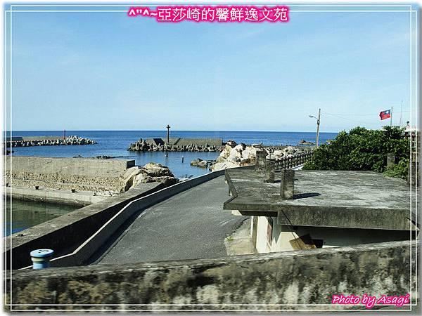 台灣好行 黃金福隆線 亞莎崎東北角驚嘆山水P26