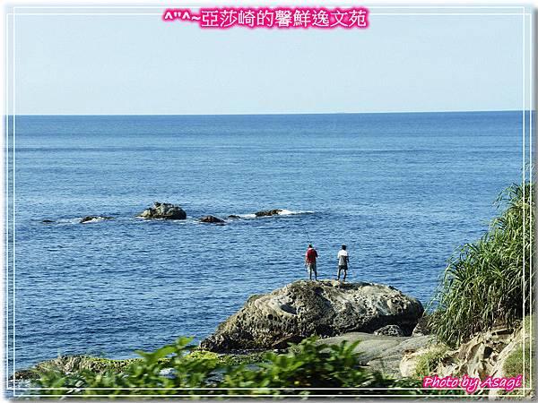 台灣好行|黃金福隆線|亞莎崎東北角驚嘆山水P28